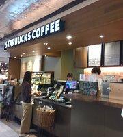 Starbucks Coffee Shinjuku Marui Honkan 8F
