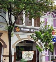 Sri Kumbhakarna