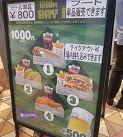 Taco Bell Tokyo Dome City