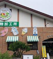 Tin Orchid House Ice Cream Yogurt