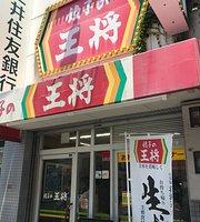 Gyoza no Osho Settsu Tonda Ekimae