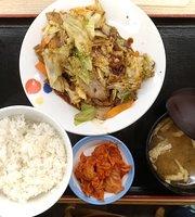 Matsuya, Shizuoka Nanatsushinya