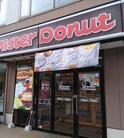 Mister Donut Abashiri Shop