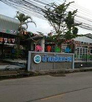 Ban Sin Talay Seafood restaurant