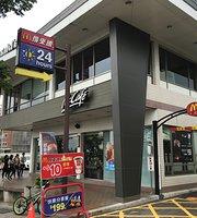 McDonald's - Wu Feng Lin Sen