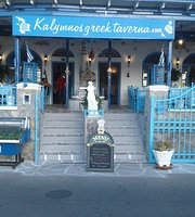 ‪Kalymnos Greek Taverna‬