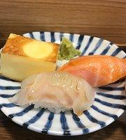Bakjongsik Sushi