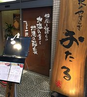 Kita no Yasuragi Otaru