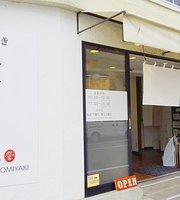 Okonomiyaki TOKIYA
