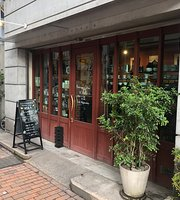 Boutique Coffee Voila Kagoshima