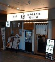 Shimbashi Matoi Keio Takahata Shopping Center