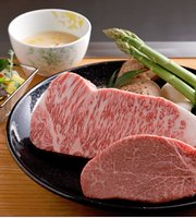 Kobe Beef Steak Moriya Gion