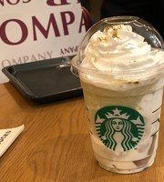 Starbucks Coffee, Omiya Marui