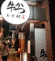 Gyukatsu Motomura Shinjuku 3-chome