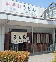 Kashimura Udon