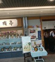 Kazokutei Kobeeki Chikagai