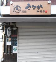 Yanaka Coffee Yushima