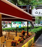 Beirut Coffee & Restaurant