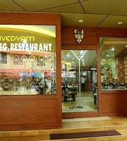 Nivedyam Restaurant