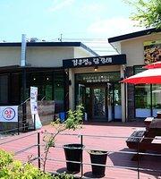 Kim Yujeongyeok Chicken Ribs