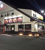 Royal India Restaurant, Nasushiobara