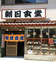 Asahi Shokudo