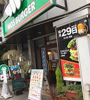 Mos Burger Sakurayama
