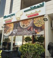 Al Humsani Restaurant