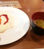 Steak & Hamburger Takumi