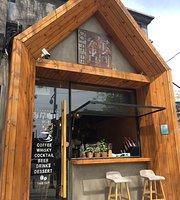 海岸咖啡(鼓楼店)