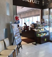 UCC Cafe Comfort, Seibu Tokorozawa