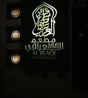 Samad Aliraqi Restaurant Dubai