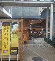 Nangokufu Beer Garden