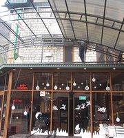 Cafe Tri Sestry