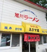 Ebisu-Ya