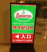 Saizeriya Shinjuku West Entrance L Tower