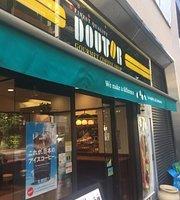 Dotour Coffee Shop Iwamoto-Cho 2 Chome