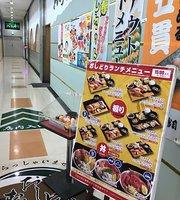 Jumbo Oshidori Sushi Viale Yokohama Kanazawa