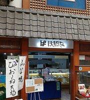 Hamadan'Na Confectionery Onomichi Tsuchido