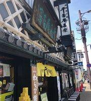 Senhisashian Yosso Nara Main Store