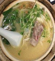 Dian Cuisine - Min Sheng