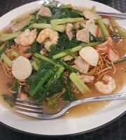 Rumah Makan Asia Timur