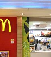 McDonald's The Mall Sendai Nagamachi
