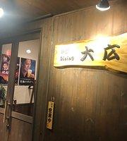 Shunsai Dining Daiko