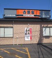 Yoshinoya 165 Go Nabari