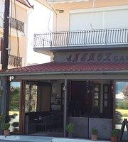 Anemos Cafe