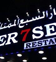 Super Seven Seas Restaurant