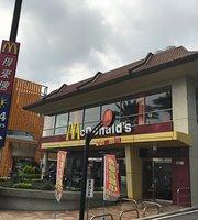 麥當勞 - 中港二店