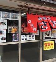 Fish School of Sakaiminato