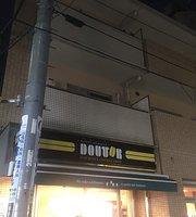 Doutor Coffee Shop Higashi-Mukojima